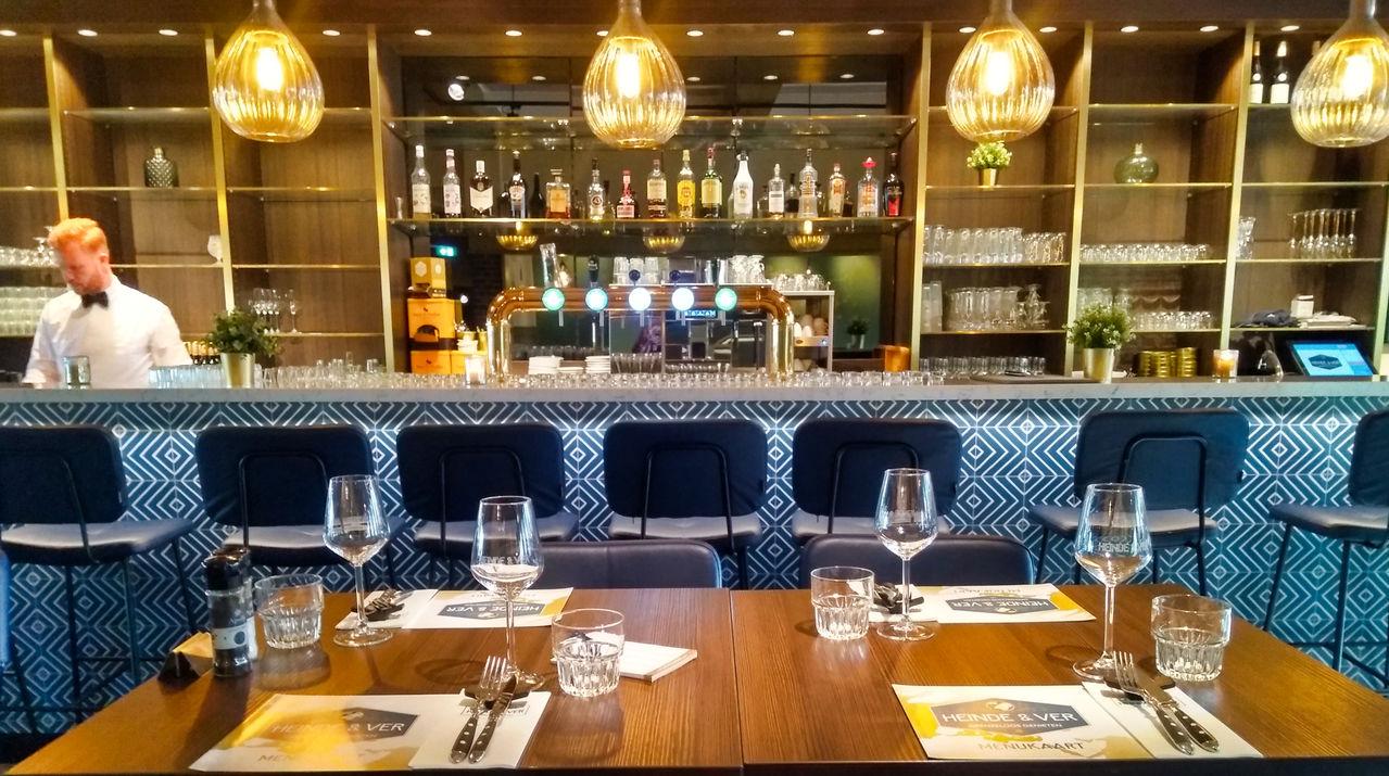 Restaurant Heinde Ver Den Bosch2