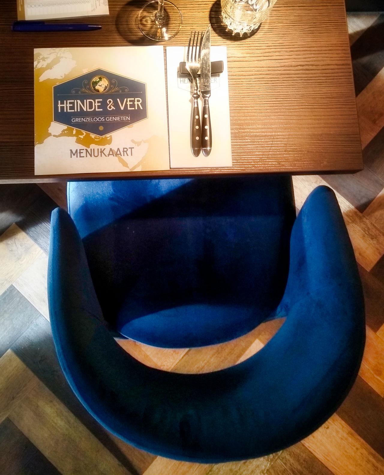 Restaurant Heinde Ver Den Bosch3