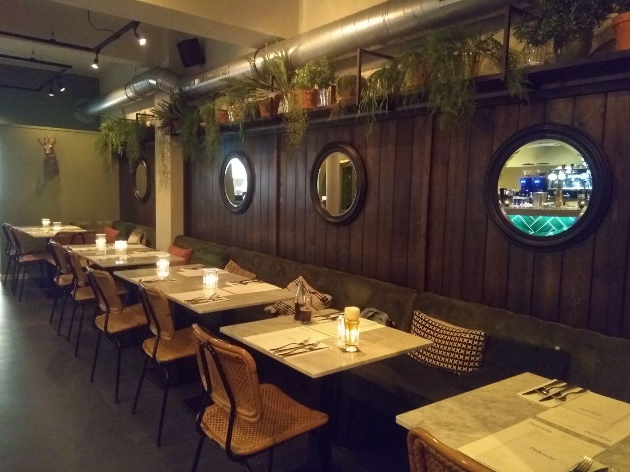 Restaurant Parkzicht Nijmegen 1
